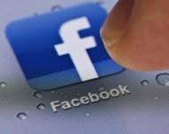 Facebook anula a los adblockers modificando el formato de sus anuncios