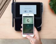 Apple Pay desembarca en  España con la ayuda de Banco Santander