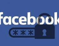 Facebook aumentará la seguridad en el acceso a las cuentas