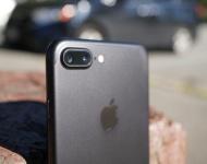 Apple se une a LG para llevar la fotografía 3D al nuevo iPhone