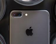 El nuevo iPhone 8 contará con una cámara frontal 3D y reconocimiento facial