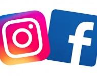 Las marcas consiguen 3 veces más interacción social en Instagram que en Facebook