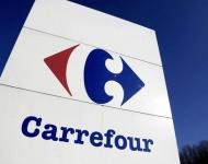 Carrefour inaugura el primer hipermercado 24 horas de España