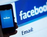 Facebook condenada en España a pagar 1,2 millones de euros por saltarse la Ley de Protección de Datos