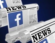 El nuevo Facebook tendrá menos noticias y más publicaciones de familiares y amigos
