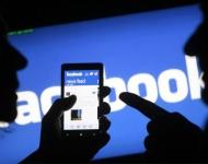 Facebook incluye dos nuevas funciones contra el acoso