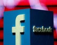Facebook revelará la identidad de los políticos que contraten publicidad