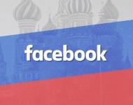 Facebook activa su herramienta anti propaganda rusa