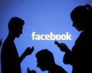Facebook lidera el consumo móvil de redes sociales entre los usuarios de EEUUU