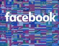 Cómo utilizar el traductor automático de Facebook