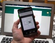 Cómo instalar la nueva aplicación de Whatsapp para escritorio